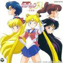 Sailormoon ภาค R