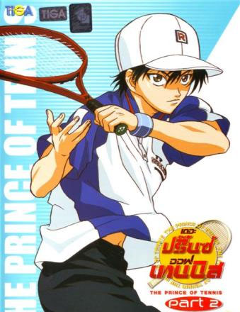 The Prince Of Tennis ปี 2