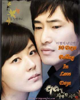 90 Days Falling in Love Days