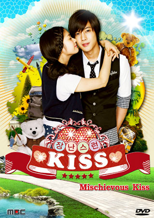 Playful Kiss �����͡� ��ҡ�͡����ѡ �Ѻ��