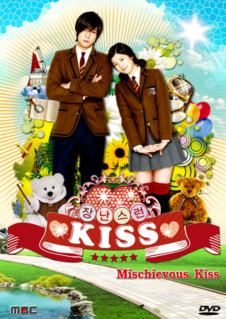 Playful Kiss Special �����͡� ��ҡ�͡����ѡ �Ҥ����� �Ѻ��