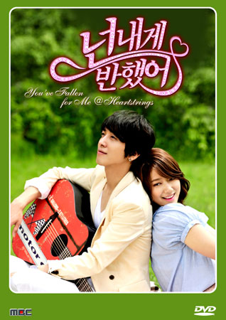 Heartstrings �Ѻ��