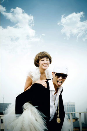 We Got Married Crown J & In Young