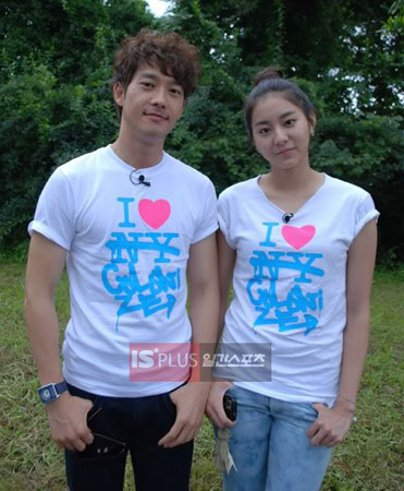 We Got Married Jae Jung & Uee