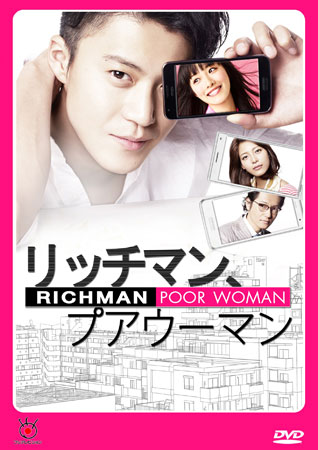 Rich Man, Poor Woman / Rich Man, Poor Girl ซับไทย