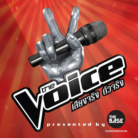 The Voice Thailand Season1