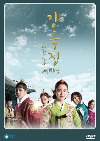 Jang Ok Jung Live In Love