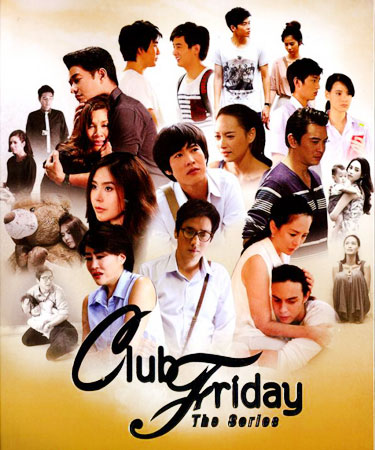 Club Friday The Series 2