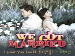 We Got Married Taecyeon & Gui Gui