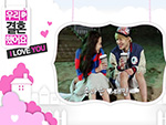 We Got Married Taemin & Naeum