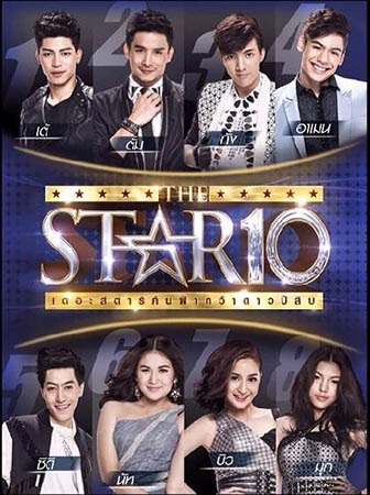 The Star 10