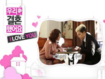 We Got Married Woo Young & Se Young
