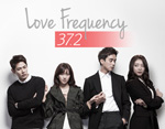 Love Frequency 372