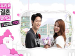 We Got Married Hong JongHyun & Yura