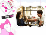 We Got Married Jae Rim & So Eun