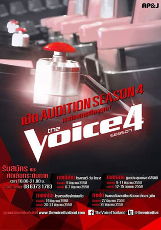 The Voice Thailand Season 4