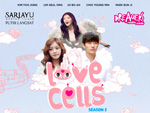 Love Cells Season 2