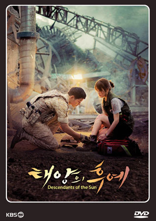 Descendants Of The Sun Special