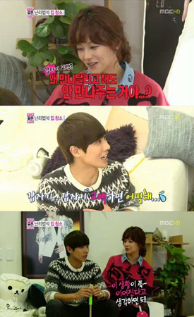 We Got Married Lee Joon & Yeon Seo