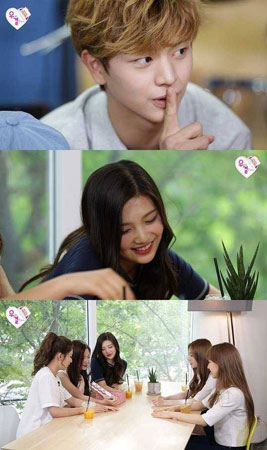 We Got Married Sung Jae & Joy