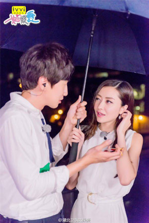 We Got Married Lee Kwang Soo & Lynn Hung