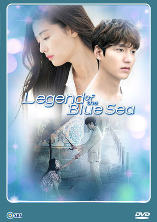 The Legend of The Blue Sea + SP