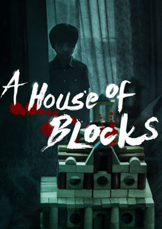 A House of Blocks Season 1