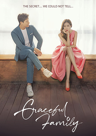 Graceful Family สืบซ่อนแค้น 2019