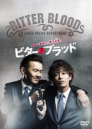 Bitter Blood  Partners By Blood