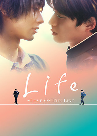 Life Love On The Line  Life Senjou No Bokura  2020